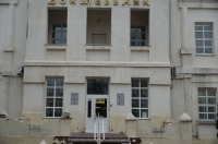 Здание «Донхлеббанка»