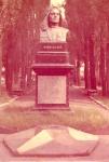 Памятник М.В. Ковалёву