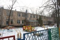 Детский сад №32