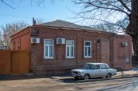 Улица Пушкинская, 110