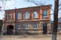 Улица Пушкинская, 115