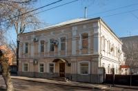 Улица Пушкинская, 90