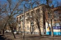 Улица Дубовского, 4