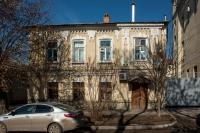 Улица Красноармейская, 32