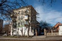 Улица Троицкая, 96/168