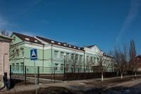 Школа №14. Улица Энгельса