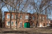 Улица Орджоникидзе, 60, 62