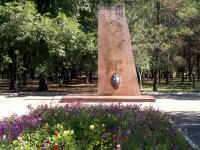 Памятник утверждавшим Советскую власть