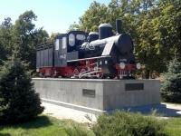 Памятник паровозу серии 159