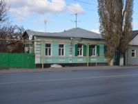 Дом по ул. Гагарина 37