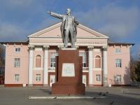 Памятник Владимиру Ильичу Ленину