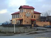 Гостинично-ресторанный комплекс «Кавказ»