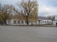 Центр детского технического творчества №1