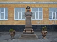 Памятник Козьме Фирсовичу Крючкову