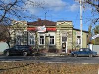 Дом по Баклановскому пр-ту 40