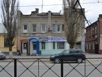Дом по пр-ту Баклановскому 7