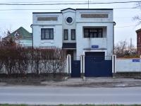 Дом по ул. Александровской 119/1