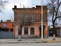 Дом по пр-ту Баклановскому 15
