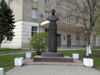 Памятник Алексею Кирилловичу Кортунову