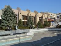 Ресторан «Новочеркасск»