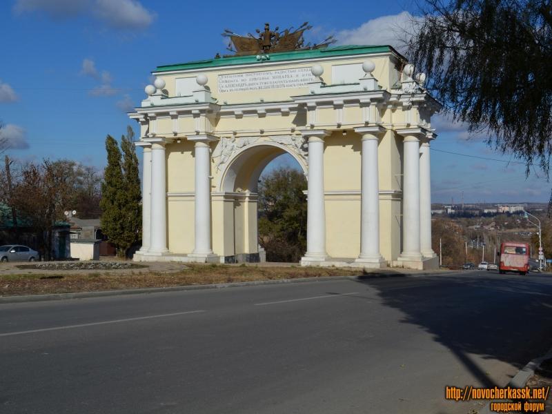 Северная триумфальная арка