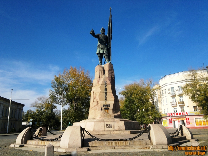 Памятник Ермаку Тимофеевичу
