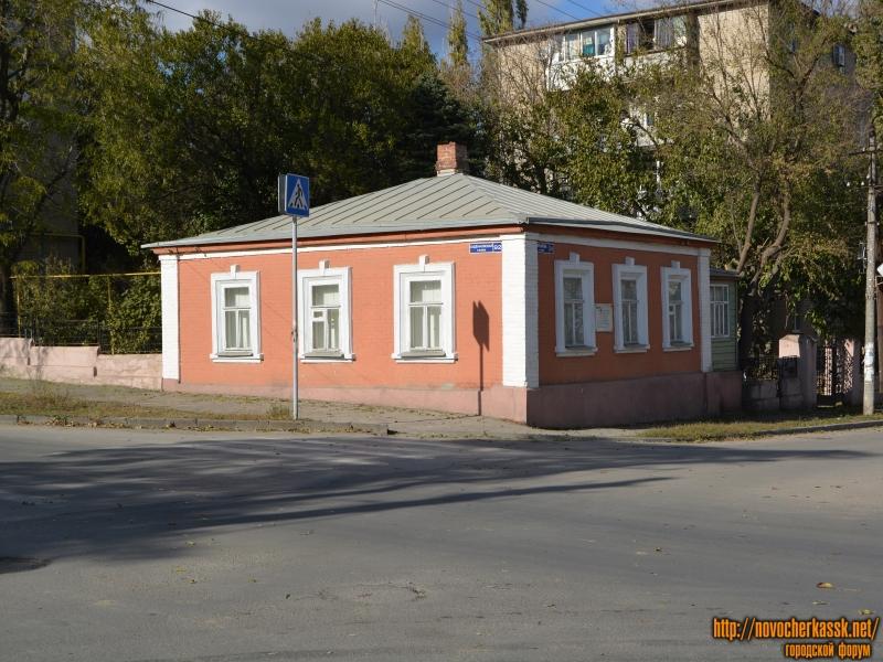 Дом художника Ивана Ивановича Крылова