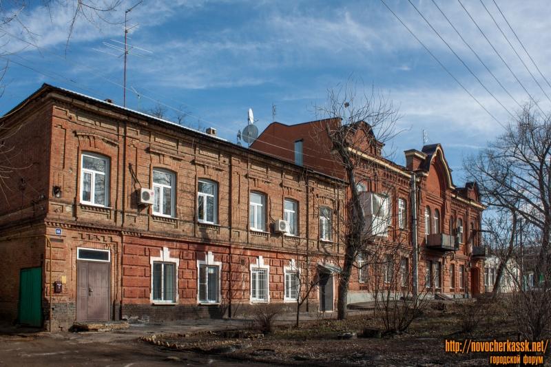 Улица Богдана Хмельницкого, 68, 66