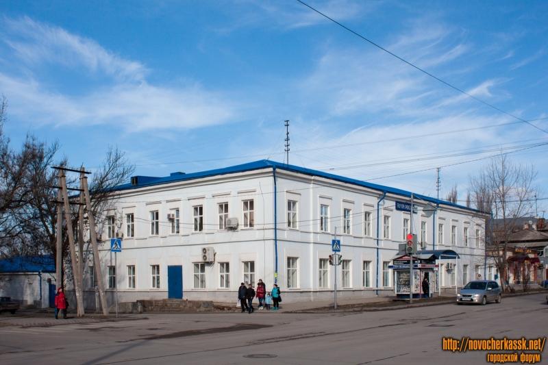 Проспект Платовский, 102/18.  Главпочтамт
