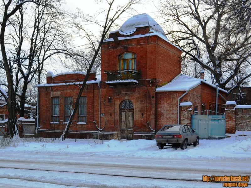 Жилой особняк В.С. Чекалова