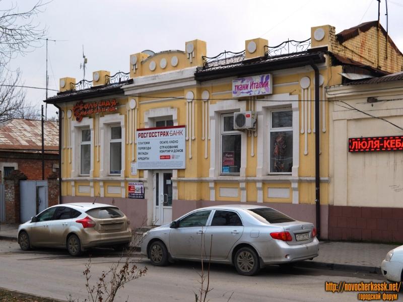 Жилой дом дворянки А.Г. Исаевой