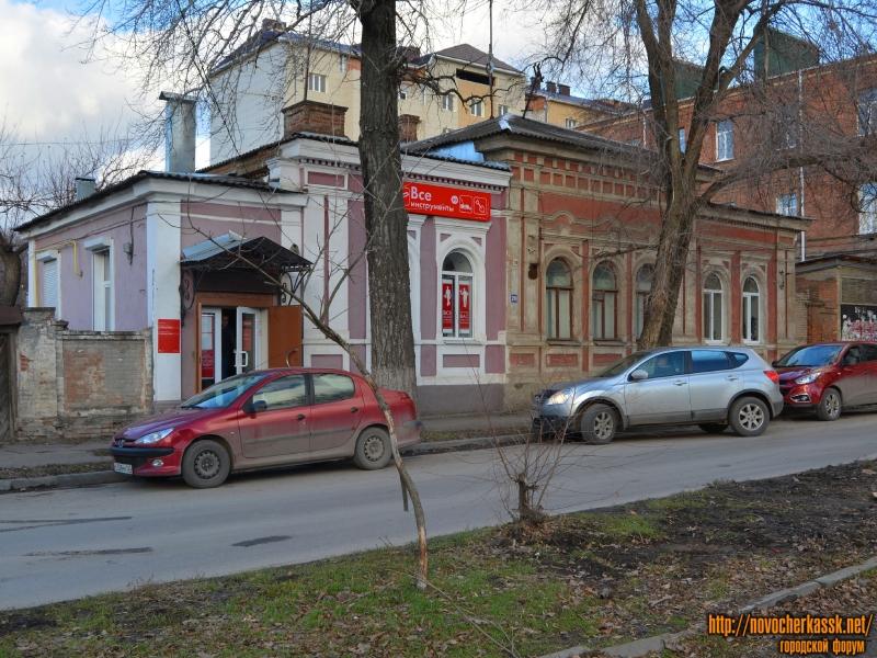 Дом по ул. Дубовского 20