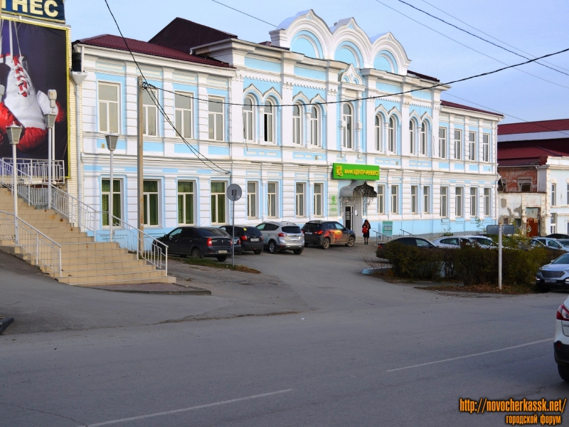 Особняк генерал-майора Шушкова