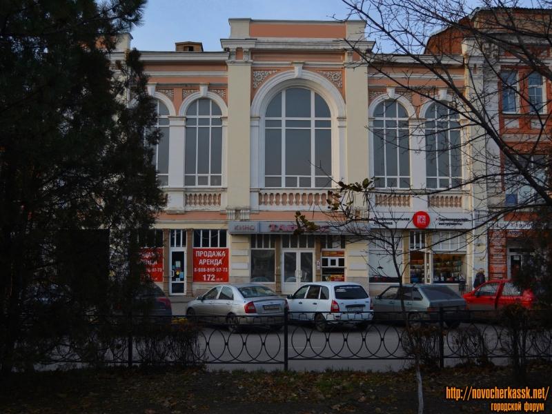 Здание кинотеатра «Патэ»