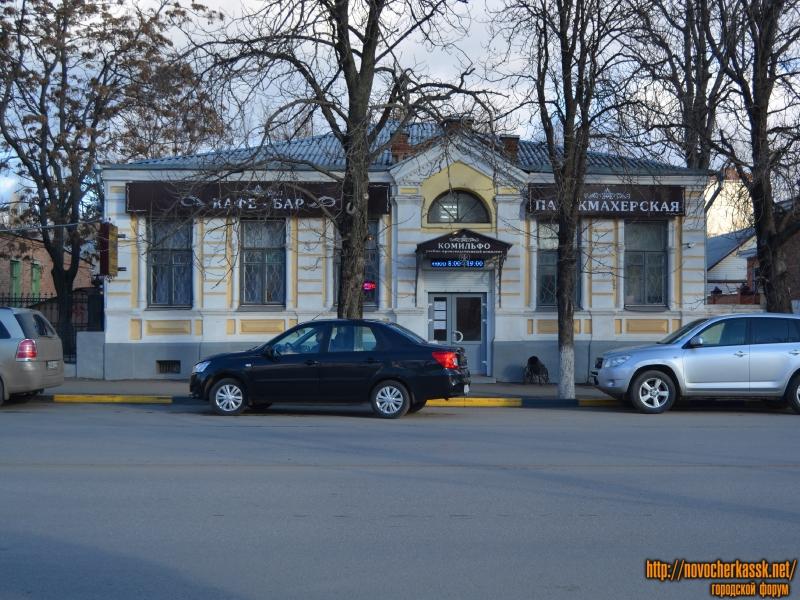 Дом по ул. Московской 44