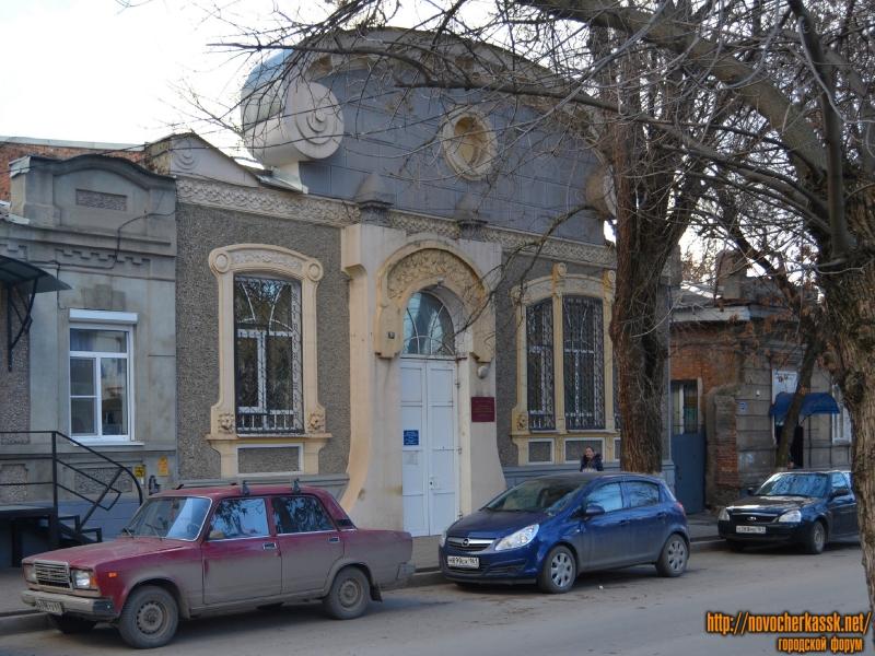 Дом по ул. Дубовского 29