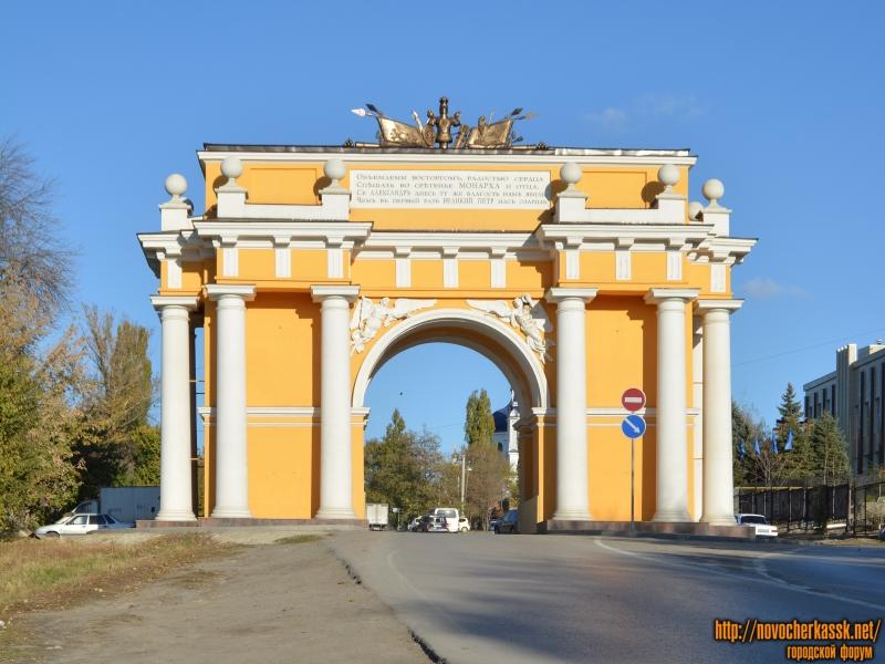 Западная Триумфальная арка