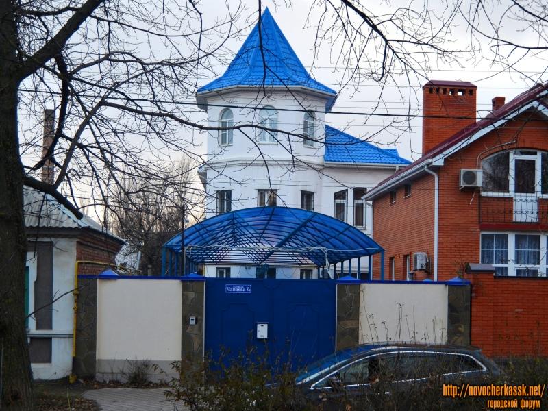 Дом на пл. Чапаева 7 а