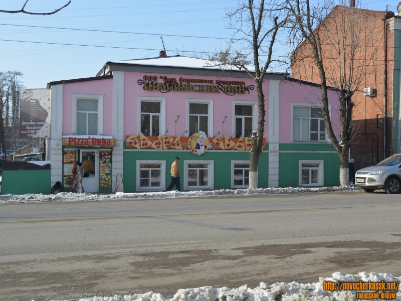 Фирменный магазин «Цимлянские вина»