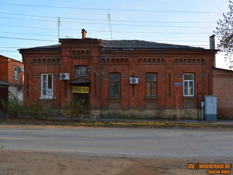 Дом по ул. Александровской 173