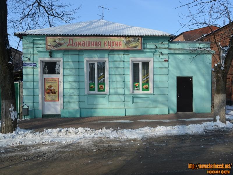 Дом по ул. Комитетской 78
