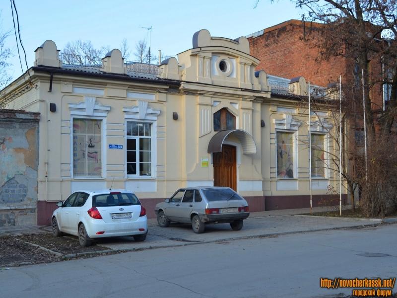 Дом по ул. им. Генерала А.И. Лебедя 50 а
