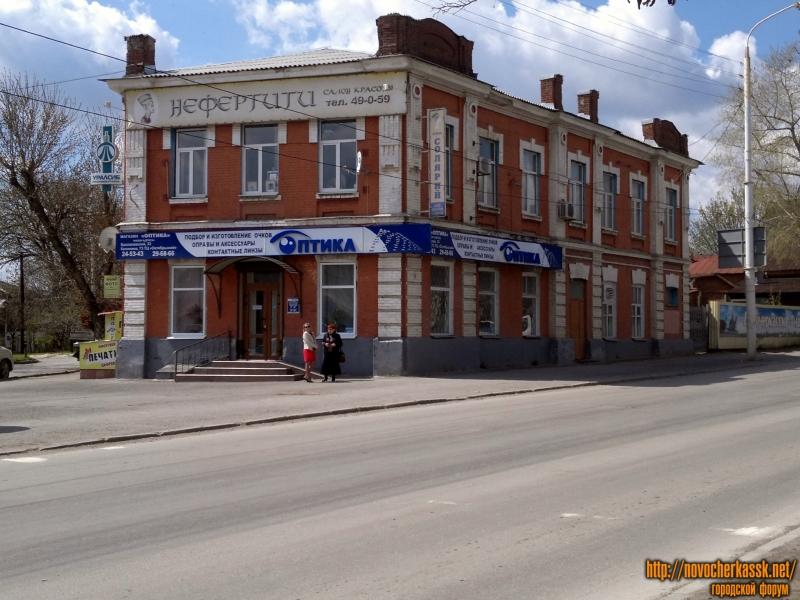 Дом по ул. Энгельса 2