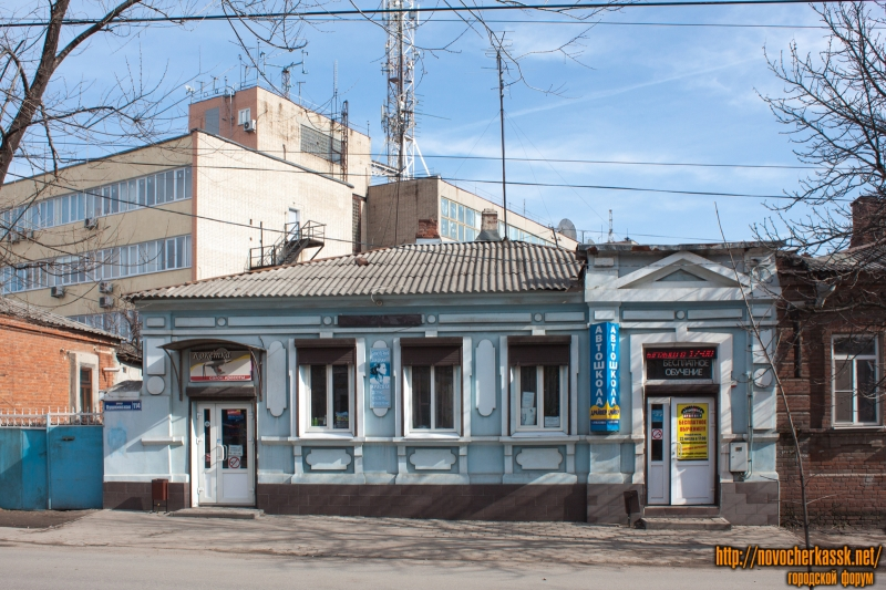 Улица Пушкинская, 114