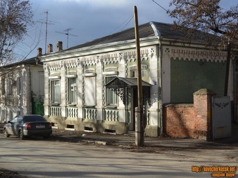Дом по ул. Комитетской 110