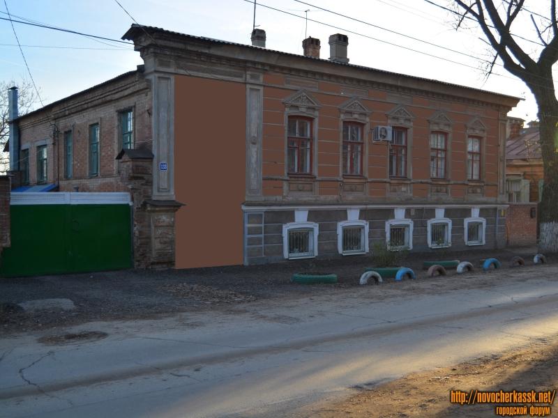 Дом по ул. Александровской 133