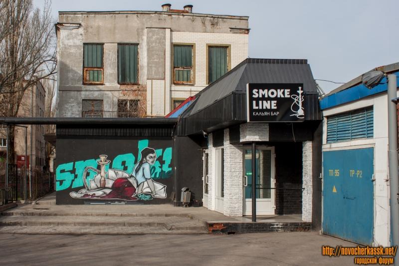 Кальян-бар «Smoke Line»