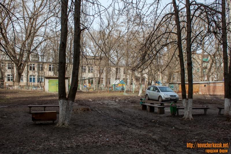 Двор на Черёмушках