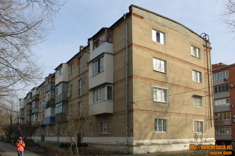 Улица Будённовская, 185