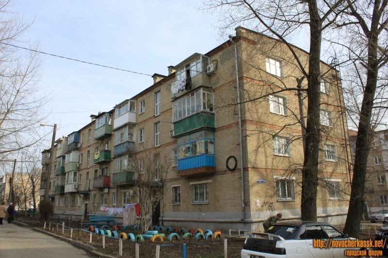 Улица Будённовская, 183